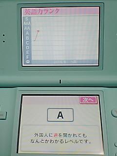 f:id:akio0911:20060504011830j:image