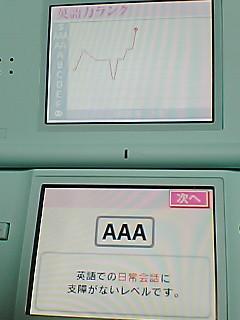 f:id:akio0911:20060516194342j:image