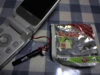 f:id:akio0911:20060525202402j:image