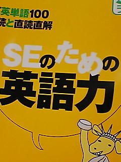 f:id:akio0911:20060612174959j:image