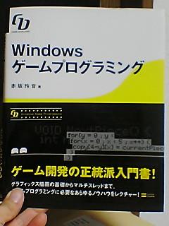 f:id:akio0911:20060627000834j:image