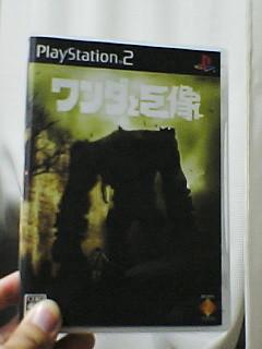 f:id:akio0911:20060701202851j:image