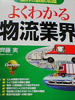 f:id:akio0911:20060910025354j:image