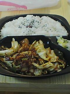 f:id:akio0911:20061113133619j:image