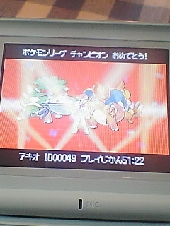 f:id:akio0911:20061113231310j:image