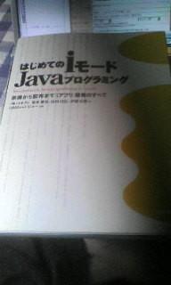 f:id:akio0911:20070307001239j:image
