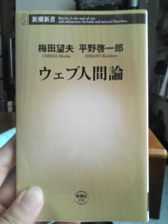 f:id:akio0911:20070504161223j:image
