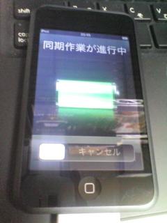 f:id:akio0911:20070923234444j:image