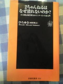 f:id:akio0911:20071003004755j:image
