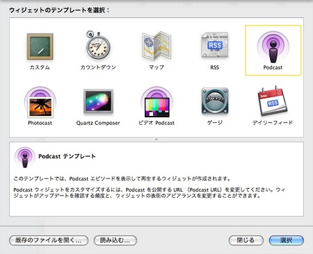 f:id:akio0911:20071027024725j:image