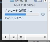 f:id:akio0911:20071028173224j:image