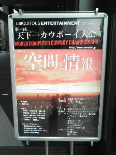 f:id:akio0911:20071223110838j:image