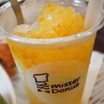 【スイーツ】土曜のおやつ:ミスタードーナツ「ゴクシャリ 愛媛いよかん&オレンジ」