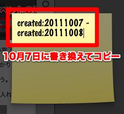 2011 11 15 17 32 16 1