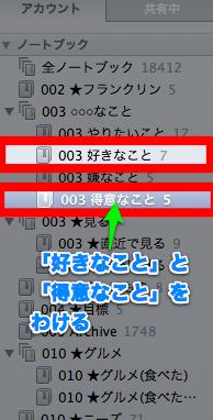 2011 12 06 12 29 53