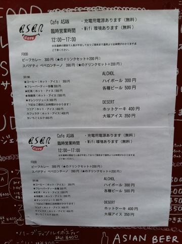 20110411-174042.jpg