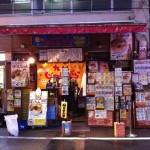 秋葉原でとんこつ食べるなら!「九州じゃんがららあめん 秋葉原本店」で「からぼん」を食べる!
