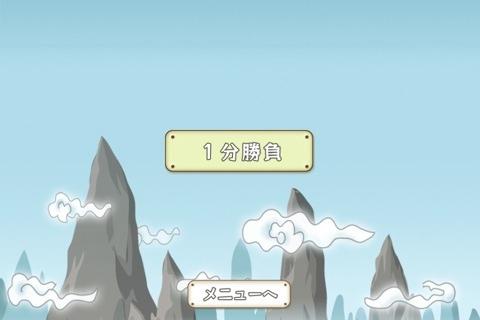 20110414-232738.jpg
