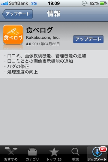 20110504-200355.jpg