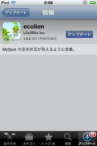 20110508-004433.jpg