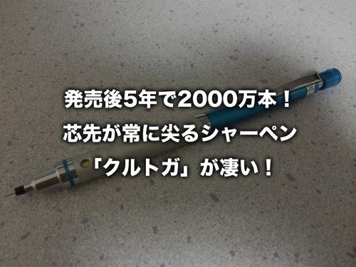20131006-140311.jpg