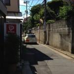 Googleカーを撮影している自分がストリートビューに載ってたでござる!
