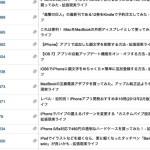 [SEO]ブロガーなら要チェック!質の低いブログ記事を、Googleアナリティクスで見つける方法