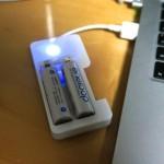エネループの充電をよく忘れるので、USB充電器を買ってみた。モバイルバッテリーからも充電できるぞ!