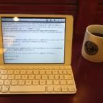 iPad miniで原稿とかブログとか執筆するために、ロジクールのキーボードを買ってみた