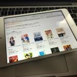 3月のKindle月替わりセール、「闘うプログラマー」「冒険に出よう」「日本に殺されず幸せに生きる方法」とかが安くなってる!