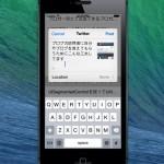 ブロガー向けiPhoneアプリ開発体験会の第4回を3月29日に開催します!