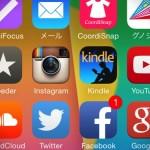 僕がiPhoneの1画面目に置いているオススメアプリ29個(2014年4月版)