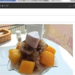 Google+にアップした写真をGmailで簡単に添付できるようになったぞ!