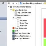 Xcode 5のストーリーボードで、画面に置いた部品の名前は変更できる!