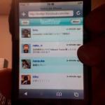 iPod TouchでTwitter