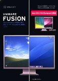 VMware Fusionを35.99USDで購入する方法