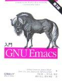 Emacs本の7章を読み終わった