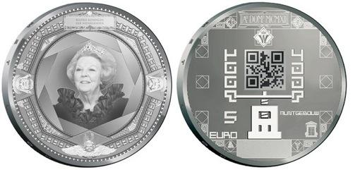 5 euro qr code coin
