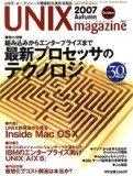 UNIX MAGAZINE (ユニックス マガジン) 2007年 10月号 [雑誌]