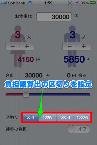 IMG 0051