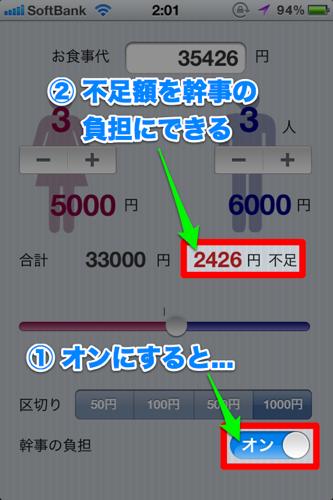 IMG 0054