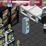 ATMは1時間で何ドル得られる? ゾンビカフェ攻略日記