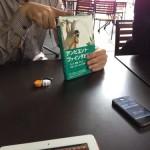 秋葉原で朝活! 読書会「アサハバラ」に参加してみた