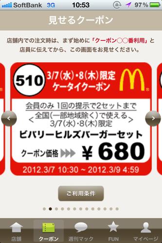 IMG 6062