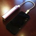 iPhoneを約1回フル充電でき、82グラムで持ち運びしやすいモバイルバッテリーを買ってみた
