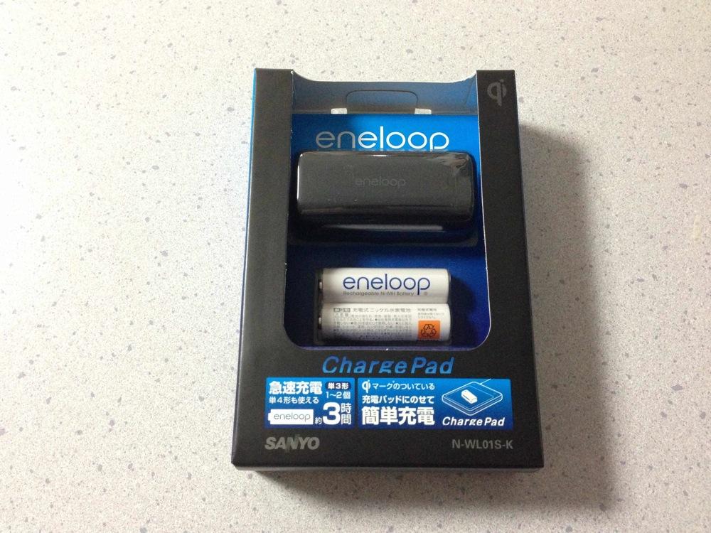 エネループを置くだけで充電できるキャリングケースのパッケージ