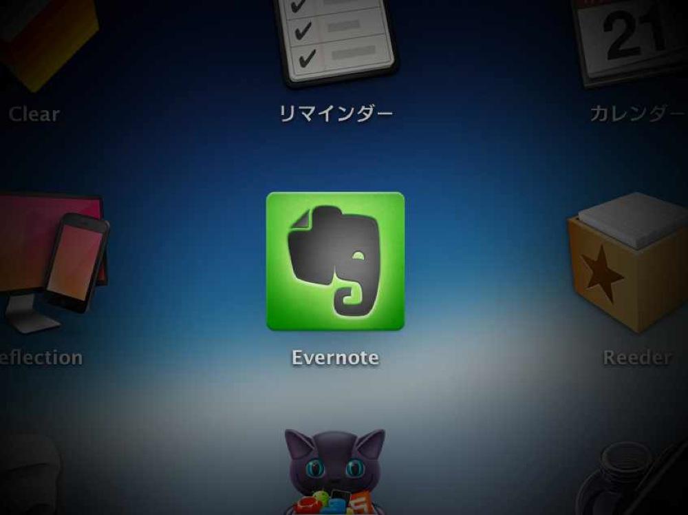 Evernoteの操作を効率化!Evernote 5 for Macで便利なショートカット