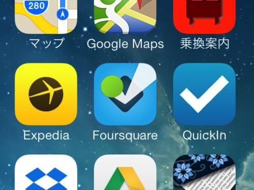 foursquare-20131124-192435.jpg