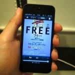 【Kindle日替わりセール】79%オフの399円! フリー <無料>からお金を生みだす新戦略