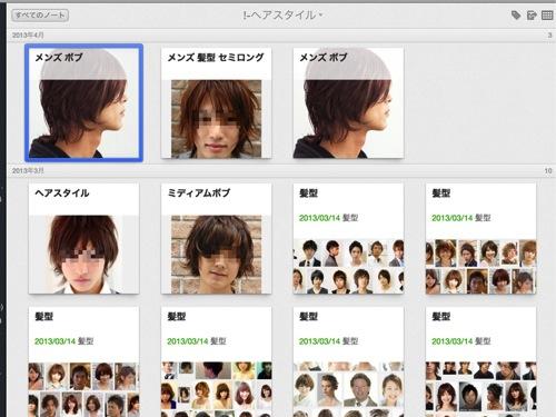 akio0911.net
